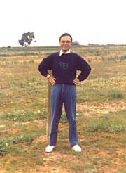 S. P. Chung